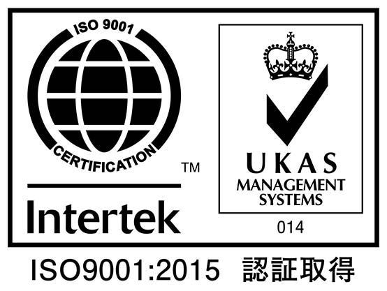 ISO 9001 Recognition Certificate Obtained