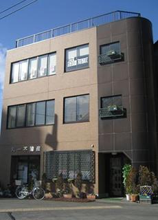 2-1-2 Sengen, Nishi-ku, Nagoya, Aichi 451-0035 Japan